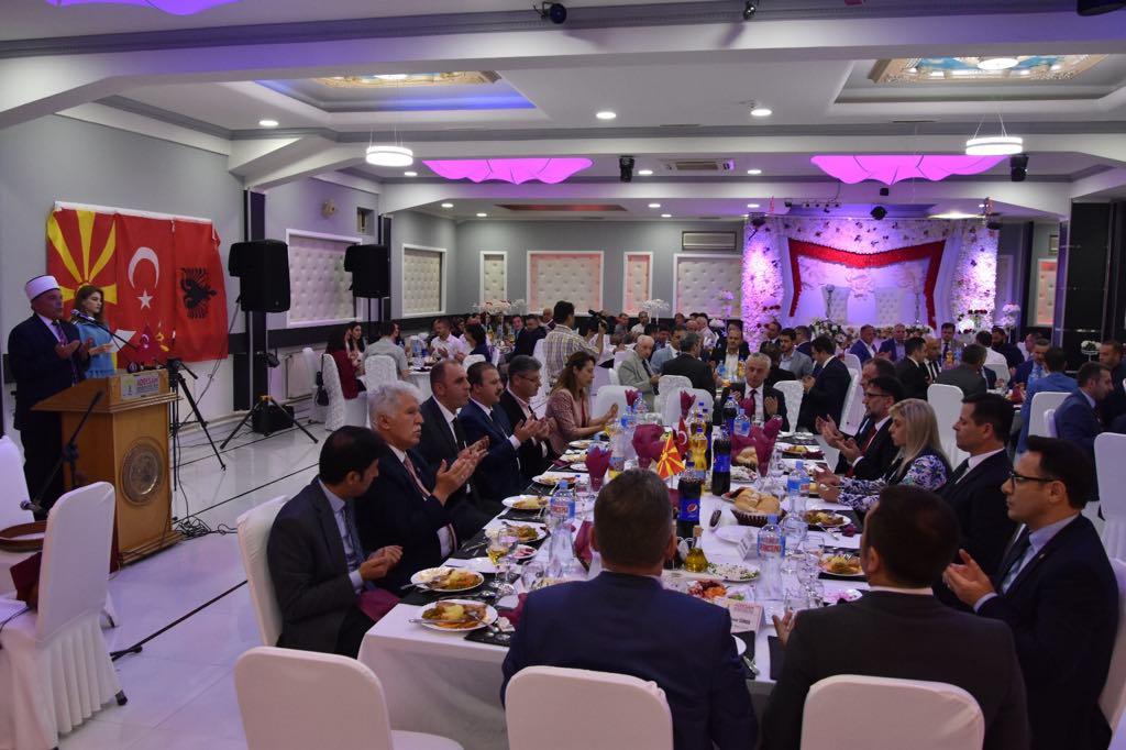Abdülhakim Hikmet Doğan Eğitim, Kültür ve Sanat Merkezi – ADEKSAM, 3 Haziran 2018 tarihinde Gostivar'da iftar yemeği verdi.